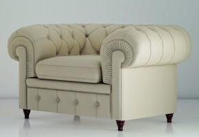 Белое кожанное кресло